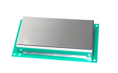 RFID高频远距离智能餐盘读写器HR9203