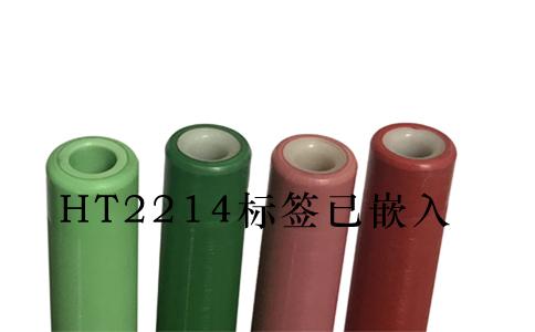 RFID高频纱管专用标签