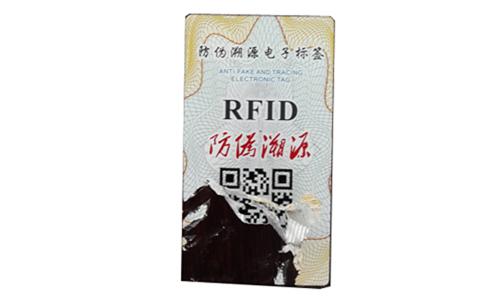 RFID高频(HF)易碎防转移不干胶标签HT650X