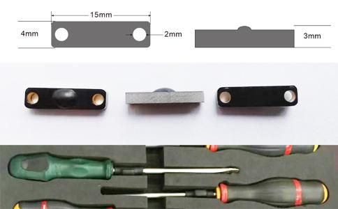 RFID超高频标签UT8157是超高频手术器械管理专用标签