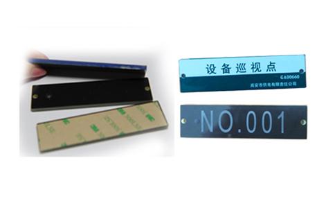 RFID超高频抗金属资产管理标签UT8957管理标签UT9135