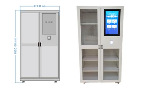 智能工具柜UZ02