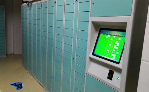RFID医院被服管理