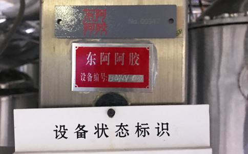 RFID固定资产生命周期管理