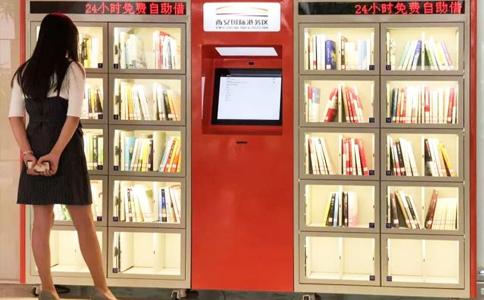 RFID智能书架
