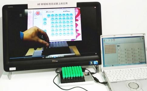 RFID读写器HR9216应用于智能试管试剂管理