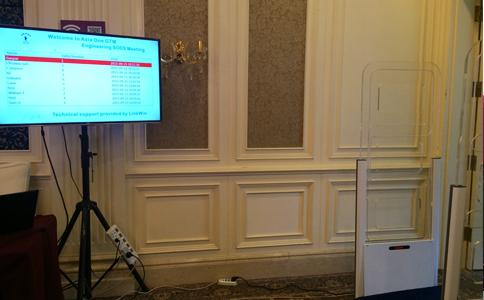 RFID开放式通道HD6680用于会议签到