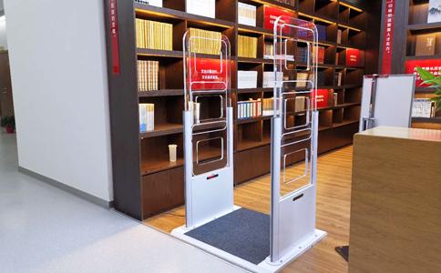 RFID图书管理