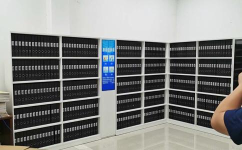 关于RFID智能档案柜的应用