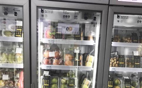 RFID智能零售柜